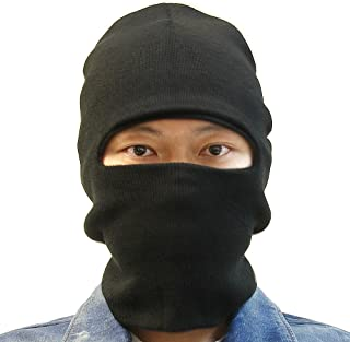 8dba589a5a9 Amazon.com  face mask - Skullies   Beanies   Hats   Caps  Clothing ...