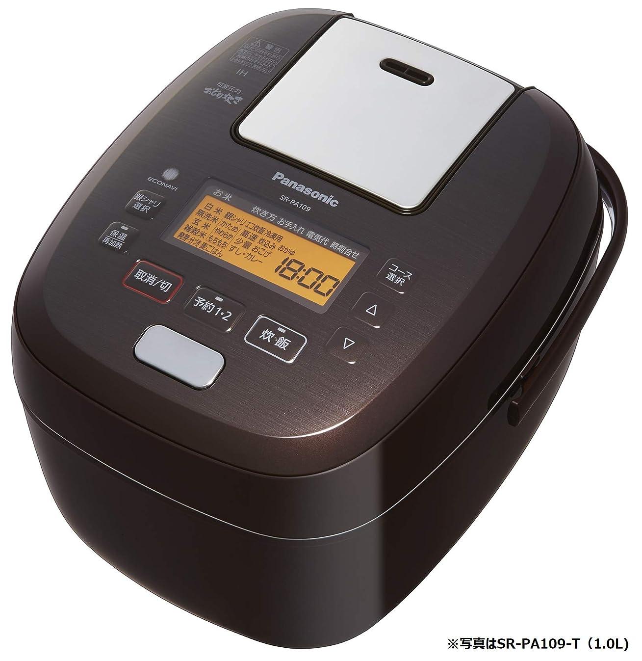 要件キモい代わりにパナソニック 1升 炊飯器 圧力IH式 おどり炊き ブラウン SR-PA189-T