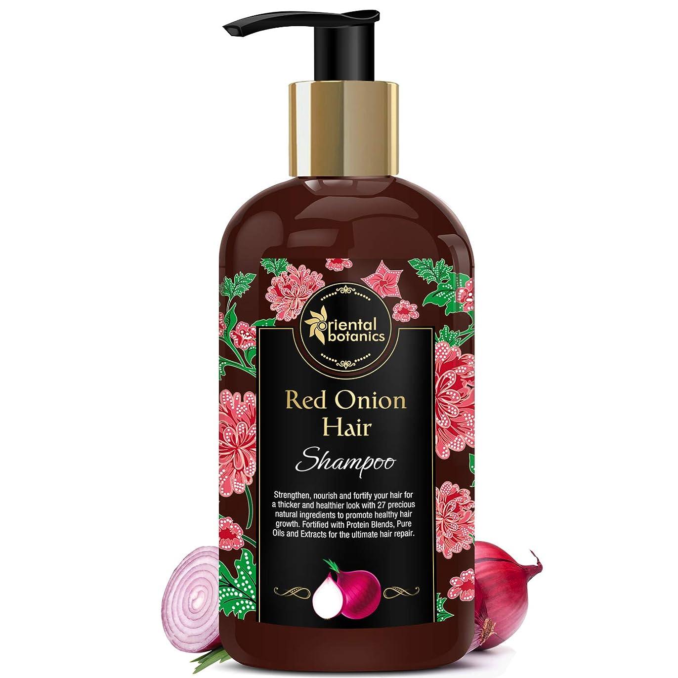 サンドイッチスライスパラメータOriental Botanics Red Onion Hair Growth Shampoo, 300ml - With 27 Hair Boosters Controls Hair Loss & Promotes Healthy Hair Growth