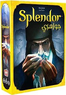 لوحة لعبة البطاقات من سبليندور