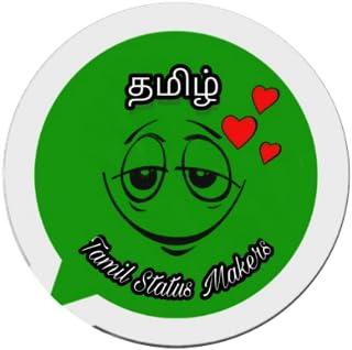 Tamil Status Makers