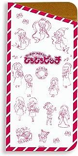 マーメイドメロディーぴちぴちピッチ 01 線画デザイン クリスマスver.(グラフアート) キャラグラスケース