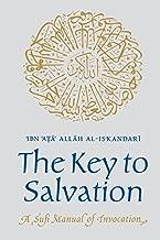 Best islamic spiritual books Reviews