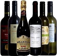 イタリアワイン6本セット ランブルスコ入り 赤3本 白2本 泡1本 750ml 6本