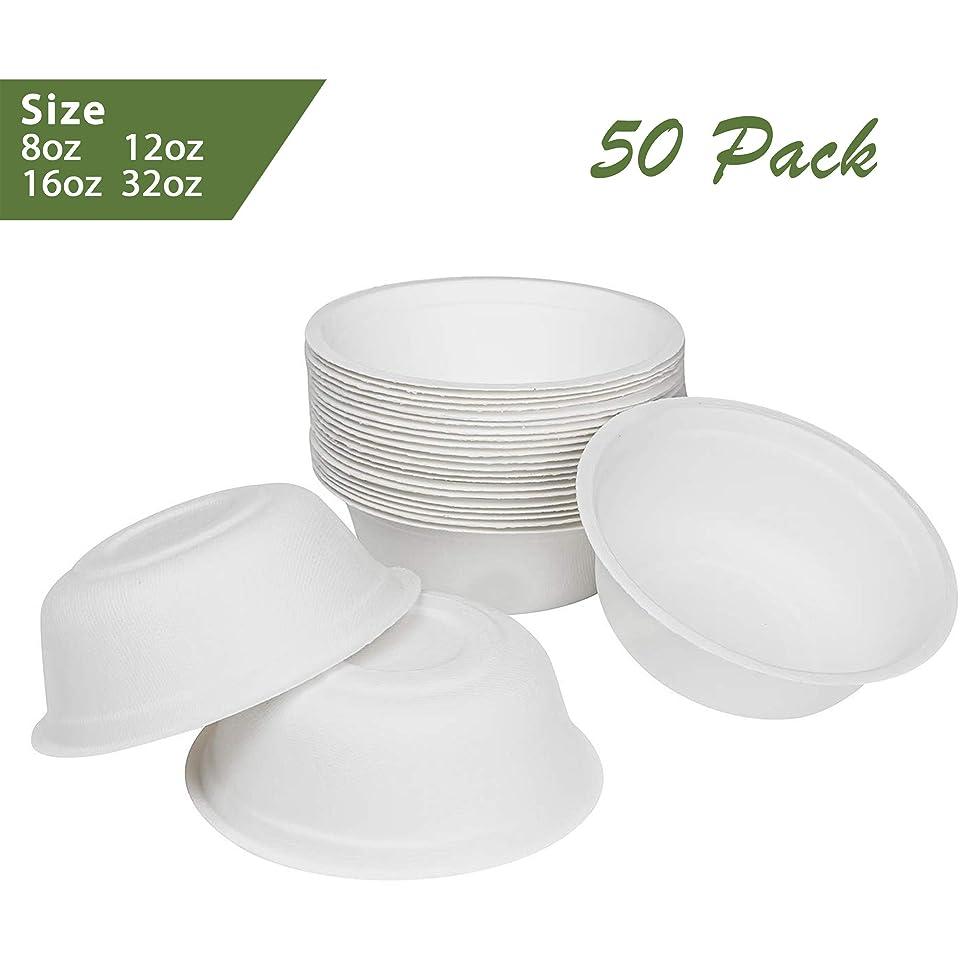 ZenCo Bagasse Rice Bowl - 50 Pack 16oz White Disposable Natural Sugarcane Heat Resistant Eco Friendly Paper Alternative Bowls (50 Count, 16oz)