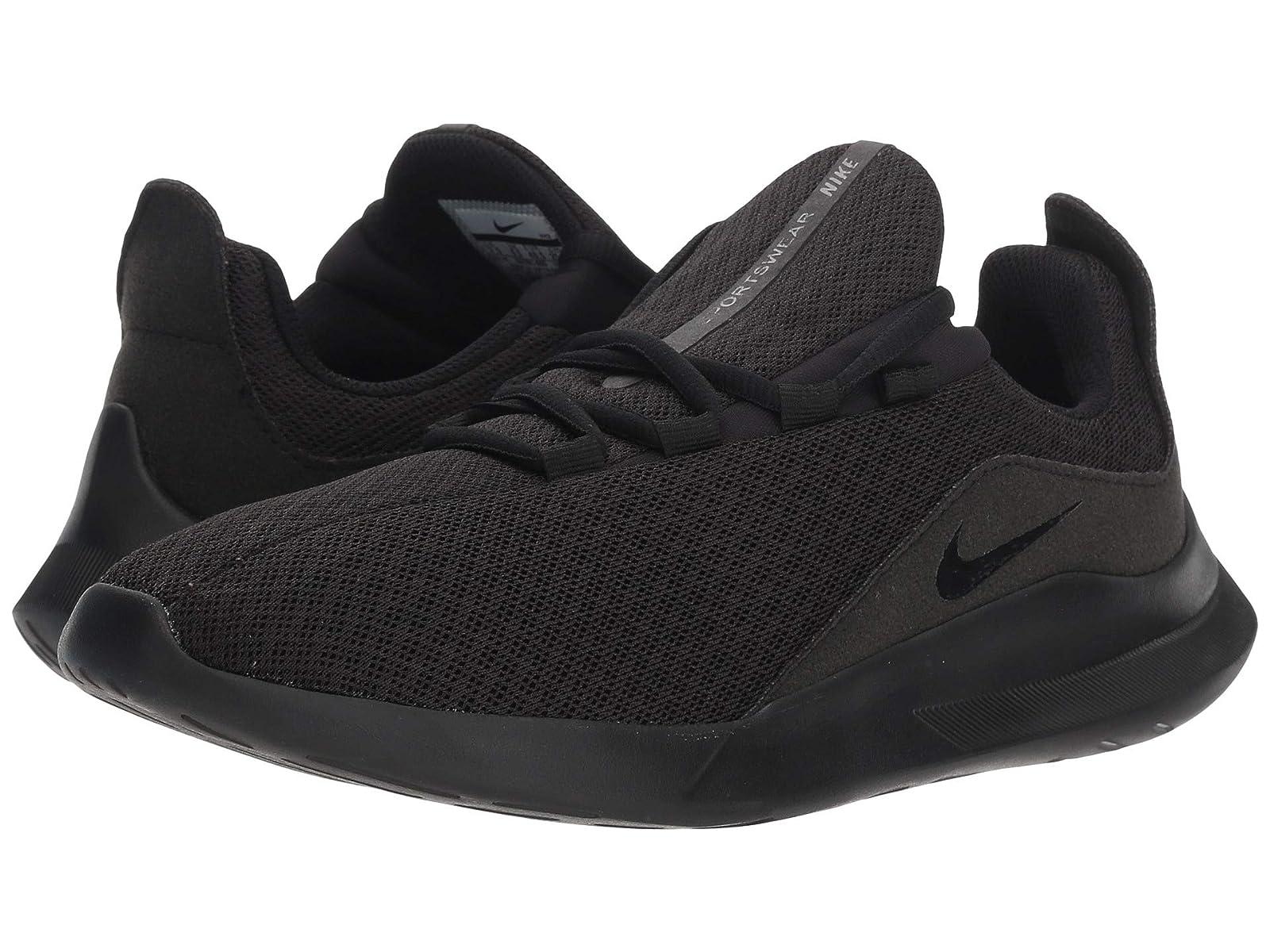Nike VialeAtmospheric grades have affordable shoes