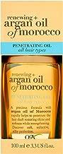 Ogx Argan Oil Of Morocco Penetrating Oil 3.3 Ounce (97ml) (2 Pack)