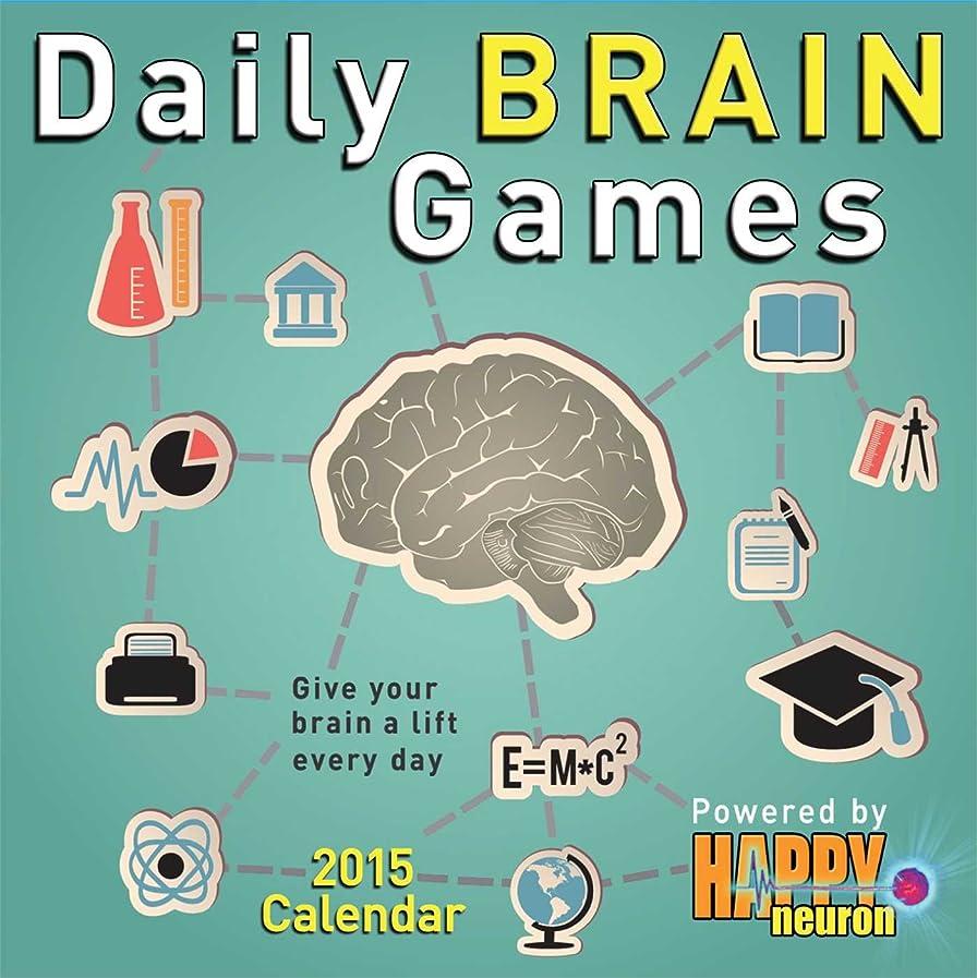 そんなにであること証言Daily Brain Games 2015 Day-to-Day Calendar