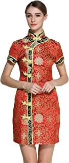 Bitablue Womens Mandarin Chinese Dress of Rich and Honor