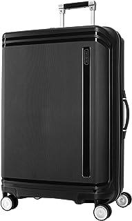 Samsonite Sam Hartlan 75 Hardside Travel Luggage With Sppiner Wheel and TSA Lock