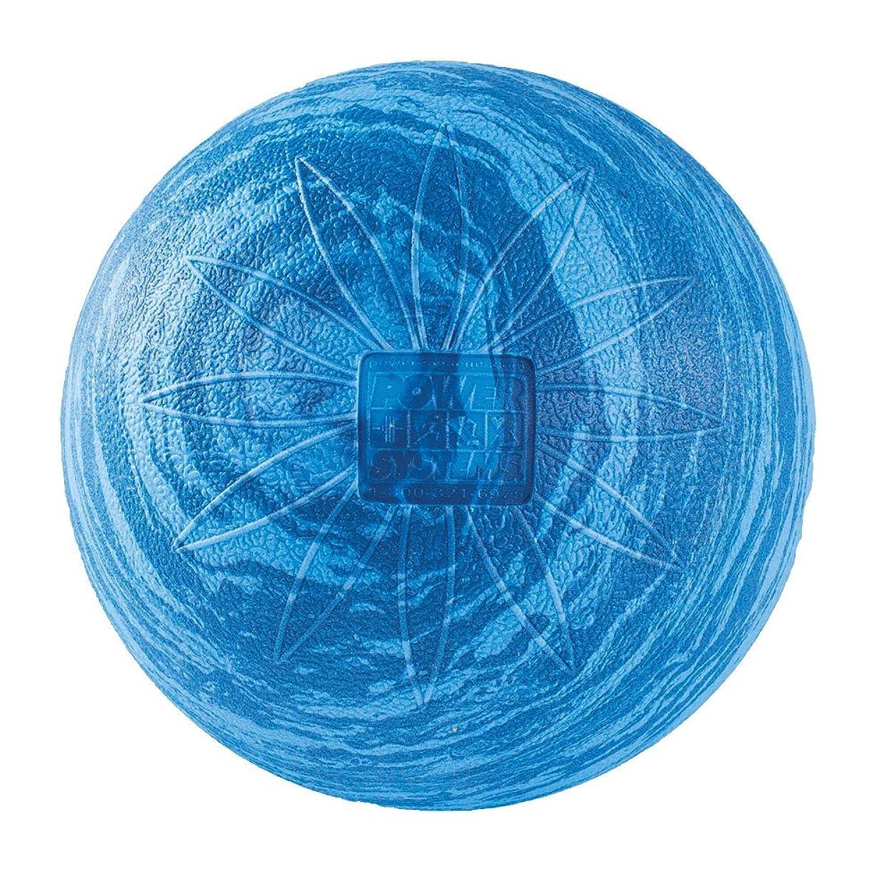 食用海軍建設電源システムmyo-releaseボール筋膜リリース療法の