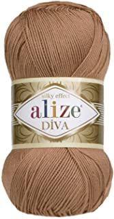 Alize Diva Hand Knitting Yarn Collections for 1 Ball/Pack of 1 (RED BROWN NO. 261)