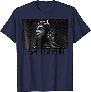 Adiyogi The Source Of Yoga Shirt - Yoga Lord Shiva T Shirt