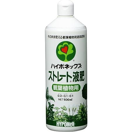 ハイポネックス ストレート 液肥 観葉植物用 600ml 4977517168027