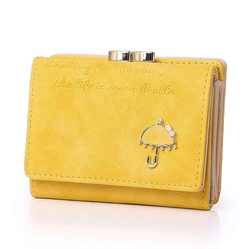 歩くメダル事実上APHISON ミニ財布 レディース 三つ折り 財布 人気 小銭入れ コインケース がま口 小さい財布 カワイイ ウォレット 女性用 ギフト