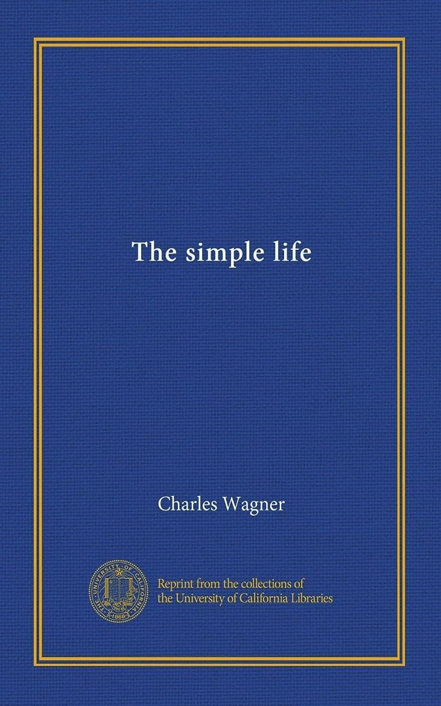 習字キラウエア山飛ぶThe simple life