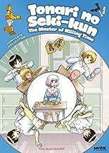 Tonari No Seki-Kun [Edizione: Stati Uniti] [Italia] [DVD]