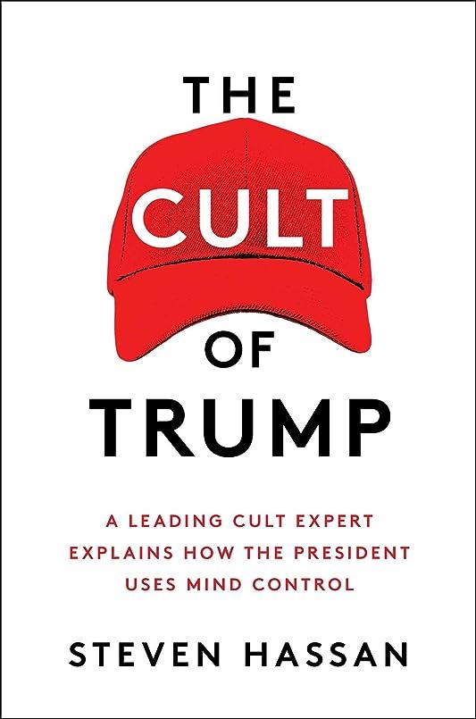 支配する大破非難するThe Cult of Trump: A Leading Cult Expert Explains How the President Uses Mind Control (English Edition)