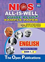 202-ENGLISH-ALL-IS-WELL GUIDE PLUS+SAMPLE PAPER