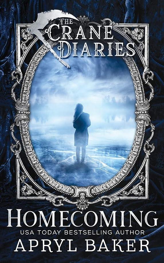 観光に行く設置視線The Crane Diaries: Homecoming