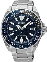 SEIKO PROSPEX Diver's 200M