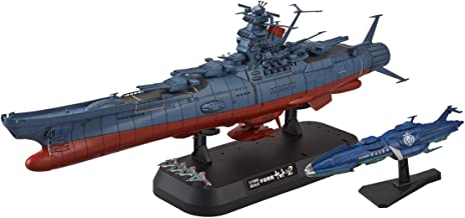 Bandai Model Kit-57364 57364 Yamato 2202 Space Battleship 1/1000, 19552