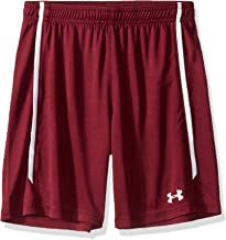 Under Armour Boys Youth Maquina 2.0 Shorts