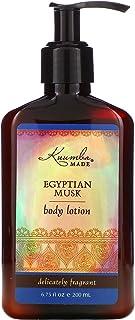 Kuumba Made Egyptian Musk Vegan Body Lotion, 6.75 Oz (1-Unit)