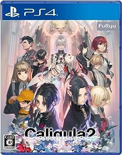 Caligula2-カリギュラ2- 【Amazon.co.jp限定】 おぐち描き下ろしデジタル壁紙 - PS4