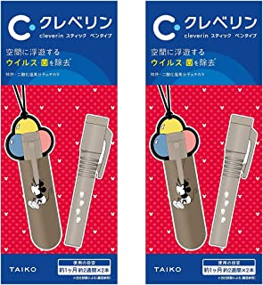 【2個セット】 クレベリン スティック ペンタイプ ミッキーストラップ (本体+ストラップ+スティック2本) × 2個