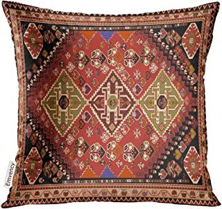 Golee Throw Pillow Cover Abstract Persian Carpet Tribal and Changing Colors and Arabesque Border Decorative Pillow Case Home Decor Square 18x18 Inches Pillowcase