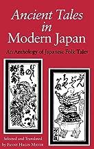 Tales القديم في اليابان: حديث ً ا anthology من folktales اليابانية