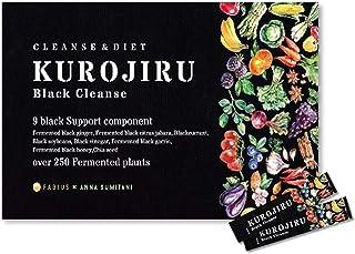 FABIUS 黒汁 KUROJIRU 炭 サプリ クレンズ ダイエット 30包1ヶ月分 日本製