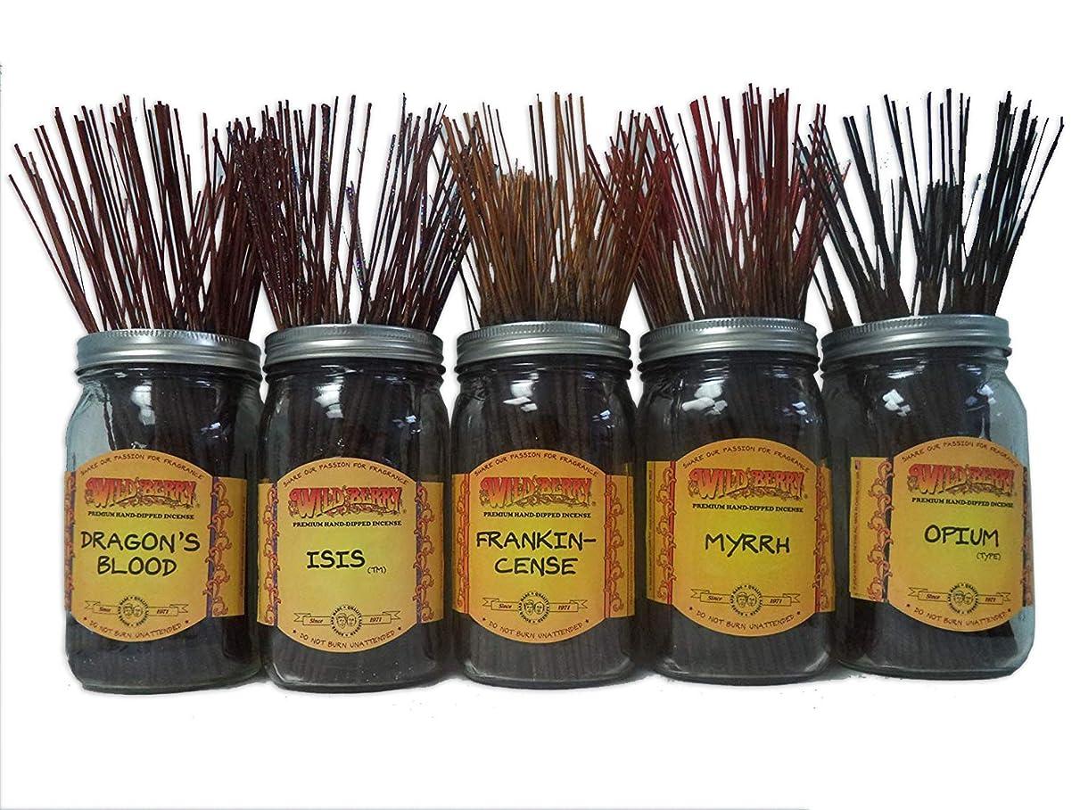 踊り子小競り合い感度Wildberry Incense SticksスパイシーScentsセット# 1?: 20?Sticks各5の香り、合計100?Sticks 。