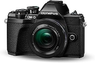 Olympus-kamera, 14 – 42 mm linssats, Svart, 14-42mm EZ Zoom Lens Kit