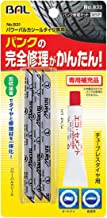 BAL (大橋産業) パンク修理キット パワーバルカシール 補充用 833