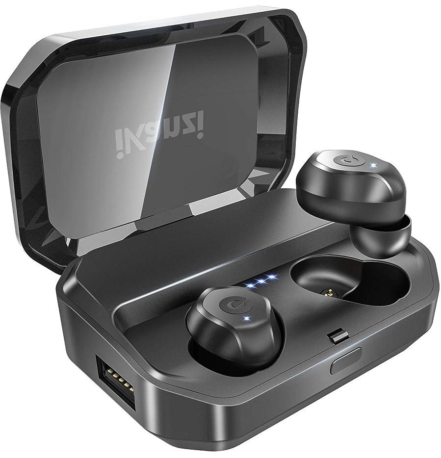 動作繊細ハーブ【最新版 Bluetooth 5.0 120時間連続駆動】 ワイヤレスイヤホン Bluetooth ワイヤレス イヤホン IPX7完全防水 Bluetooth イヤホン 3500mAh充電式収納ケース付き 120時間連続駆動 SBC / AAC対応 Hi-Fi 高音質 3Dステレオサウンド Bluetooth ワイヤレス イヤホン ノイズキャンセリング 左右分離型 ブルートゥース イヤホン マイク内蔵 自動ペアリング Siri対応 iPhone/ipad/Android適用