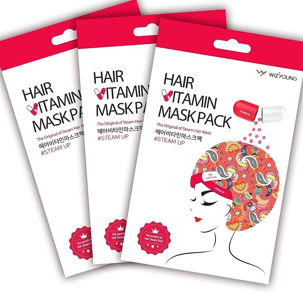 ファウルインタラクション食用ヘアビタミンマスクパック スチームアップ 3パックセット HAIR VITAMIN MASK PACK STEAM UP