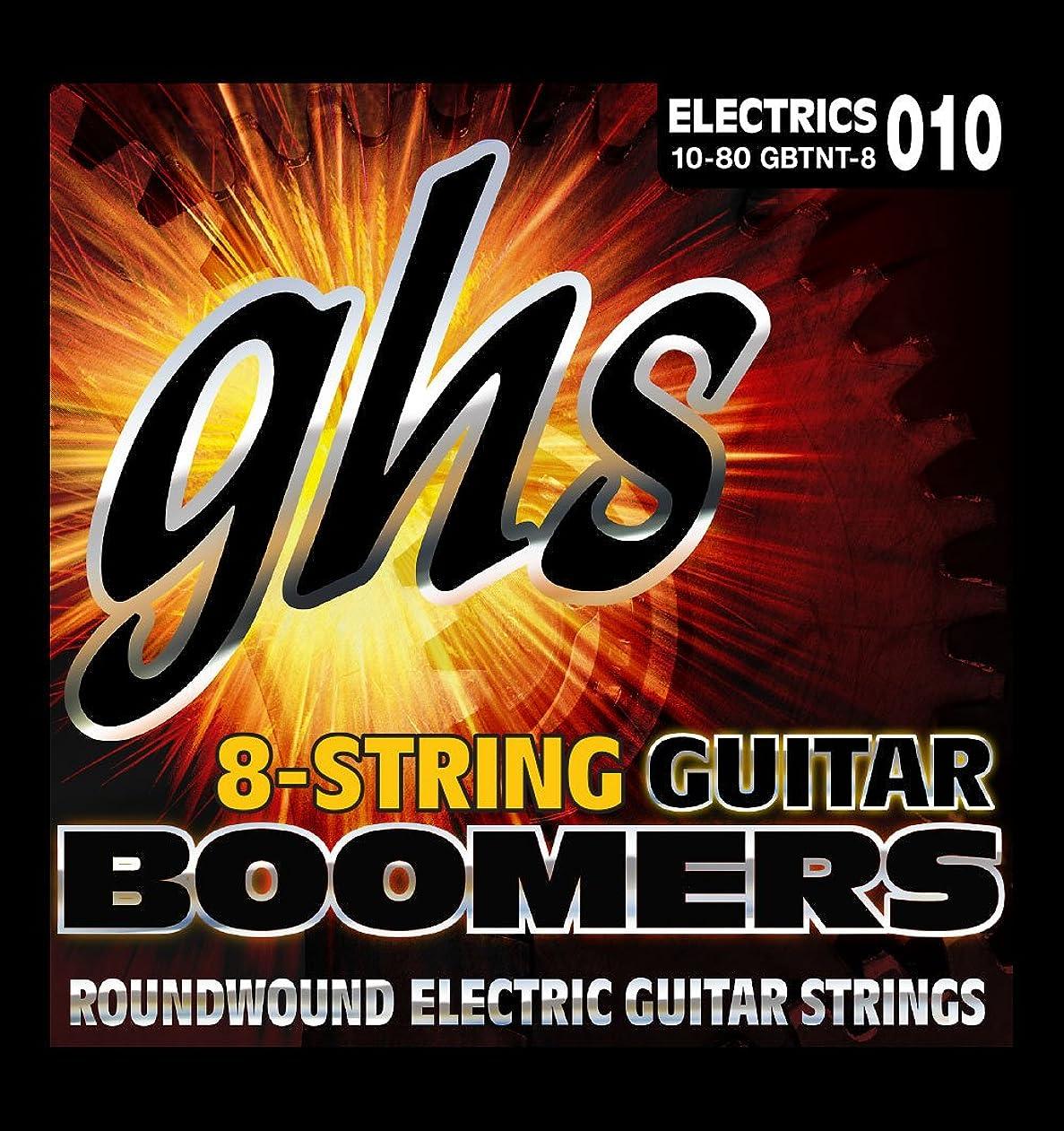 だます扱うモットーghs エレキギター弦 Guitar BOOMERS/ギター?ブーマーズ 8弦ギター用 10-80 GBTNT-8