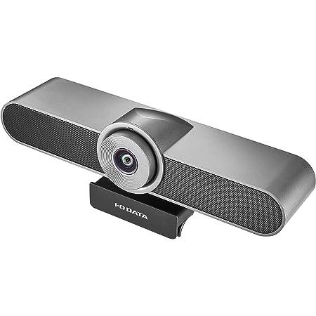 アイ・オー・データ マイク一体型 広角レンズ採用 ウェブカメラ Full HD Web会議 テレワーク Chromebook対応 Zoom/Teams/Skype対応 TC-MC100