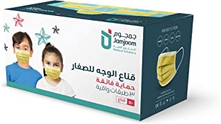 Jamjoom Face Mask Ultimate Protection 3 PLY For Kids, Yellow - 50 Pieces