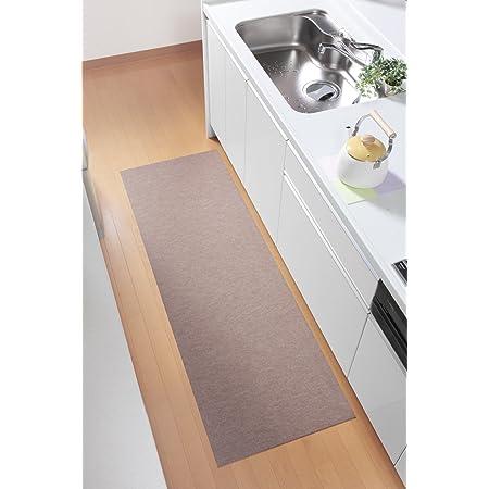 【日本製 撥水 消臭 洗える】サンコー キッチンマット ずれない 台所マット ロング 60×120cm ブラウン おくだけ吸着 KF-99