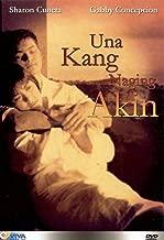 Una kang naging akin - Philippines Filipino Tagalog Movie