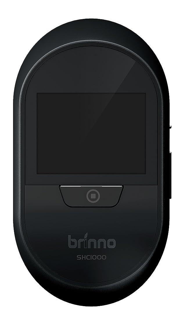 Brinno ドアスコープ取付防犯カメラ「ルスカⅡ」 モーションセンサー同梱セットSHC1000