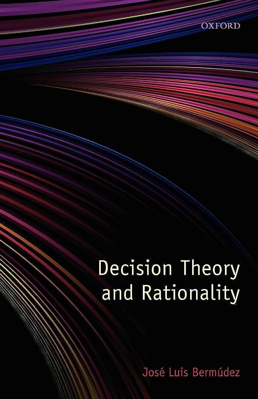 置くためにパック限られたオンDecision Theory and Rationality