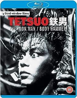 Best tetsuo ii body hammer Reviews