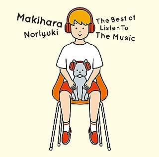 【Amazon.co.jp限定】The Best of Listen To The Music(初回限定盤)(DVD付)(SHM-CD)【特典:デカジャケ(初回限定盤絵柄)付】...