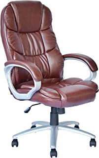 Ergonomic Office Chair Desk Chair PU Leather Computer Chair Task Rolling Swivel Executive Chair with Lumbar Support Armrest for Women&Men, Brown
