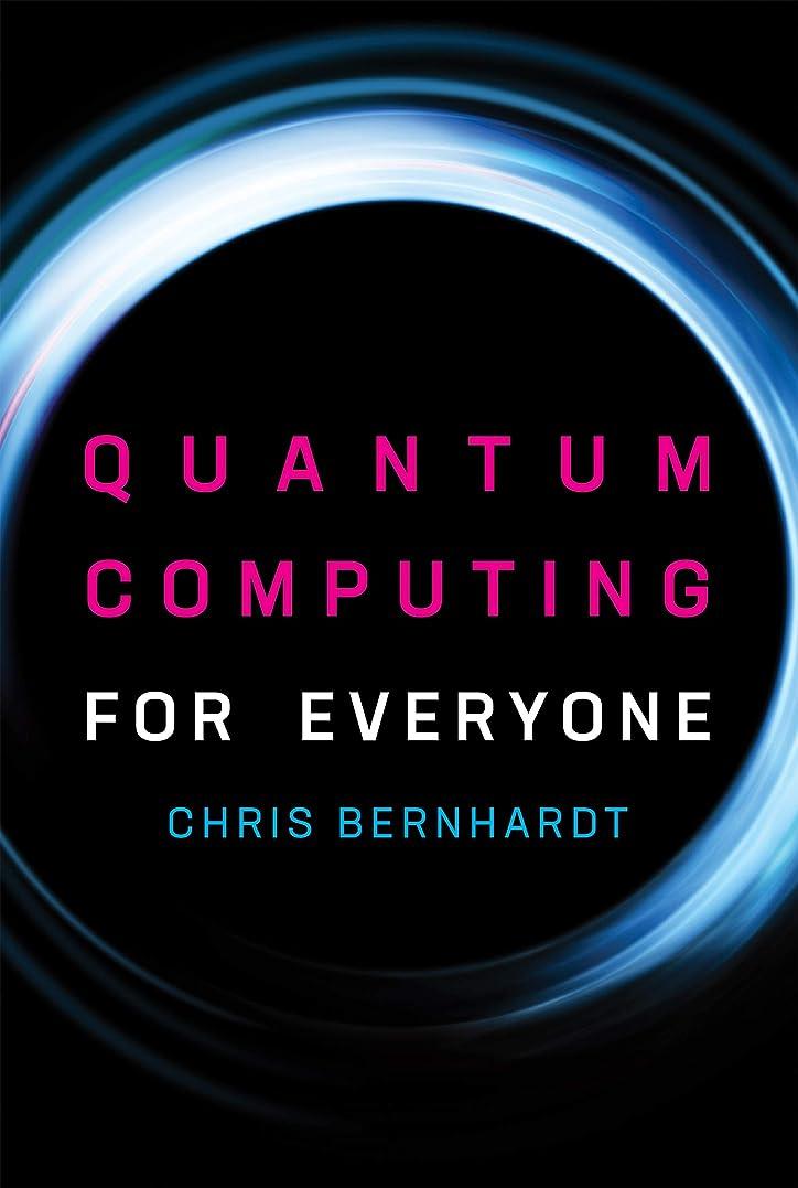 尽きるマントル子羊Quantum Computing for Everyone (The MIT Press) (English Edition)