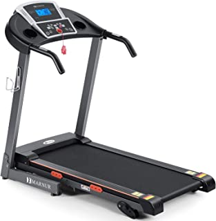 Treadmill Electric Motorized Running Machine with 2.5 HP Power 15 Preset Programs 17''Wide Tread Belt 8.5 MPH Max Speed for Home Use